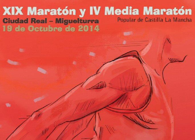 Este año no pasará por Migelturra la XIX Maratón Popular de Castilla La Mancha
