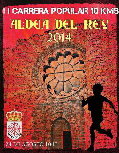 Aldea del Rey celebrará la II Carrera Popular el 24 de agosto