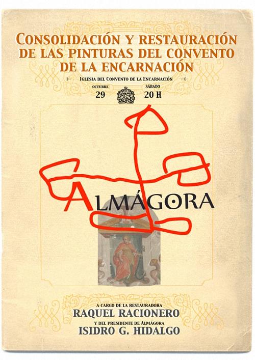 almagro-la-asociacion-almagora-dara-a-conocer-este-sabado-el-estado-de-las-pinturas-del-convento-de-la-encarnacion