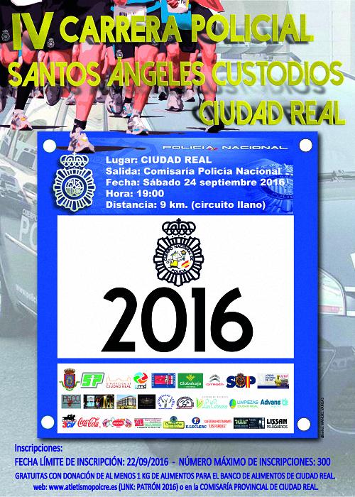 ciudad-real-iv-carrera-policial-solidaria-con-motivo-de-la-celebracion-de-los-santos-angeles-custodios-de-la-policia-nacional