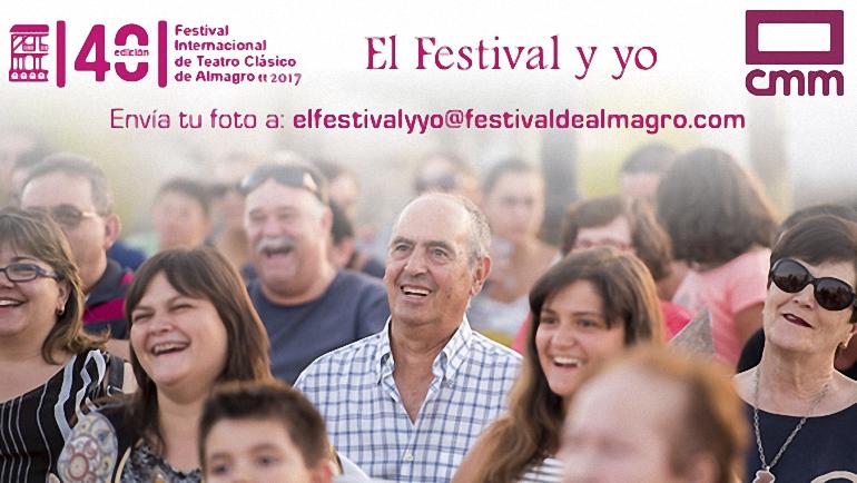 Almagro El Festival te invita a participar en la exposición El Festival y Yo
