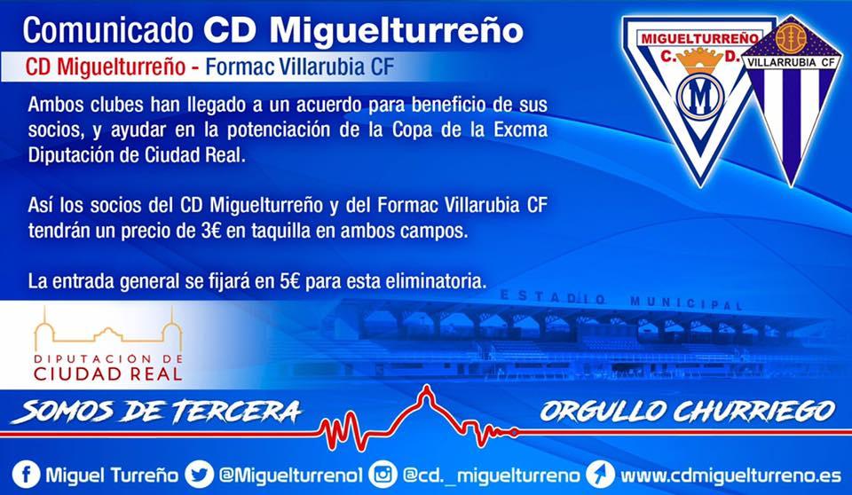 El Miguelturreño y el Villarrubia firman un acuerdo de reducción de precios para sus socios en los partidos del Trofeo Diputación